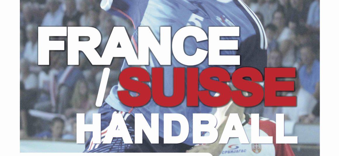 ÉVÉNEMENT MAJEUR CJF : FRANCE – SUISSE U18, 2 matchs de préparation à L'Euro 2018, les 23 et 26 juillet 2018 au NAYE